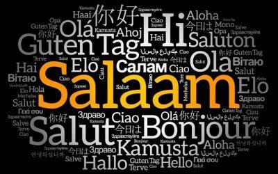 Árabe, a 17ª língua no nosso software!